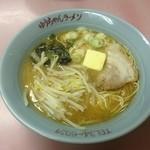 ゆうちゃんラーメン - みそバターラーメン650円(第三回投稿分①)