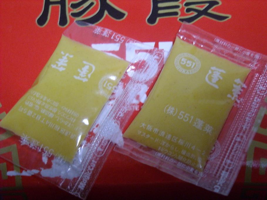 551蓬莱 千里阪急店