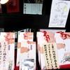 祇園倭美坐 - 料理写真: