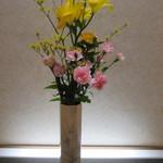 古仙 - 床の間のお花