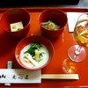尭心亭 - 料理写真:先付、千代口、壷