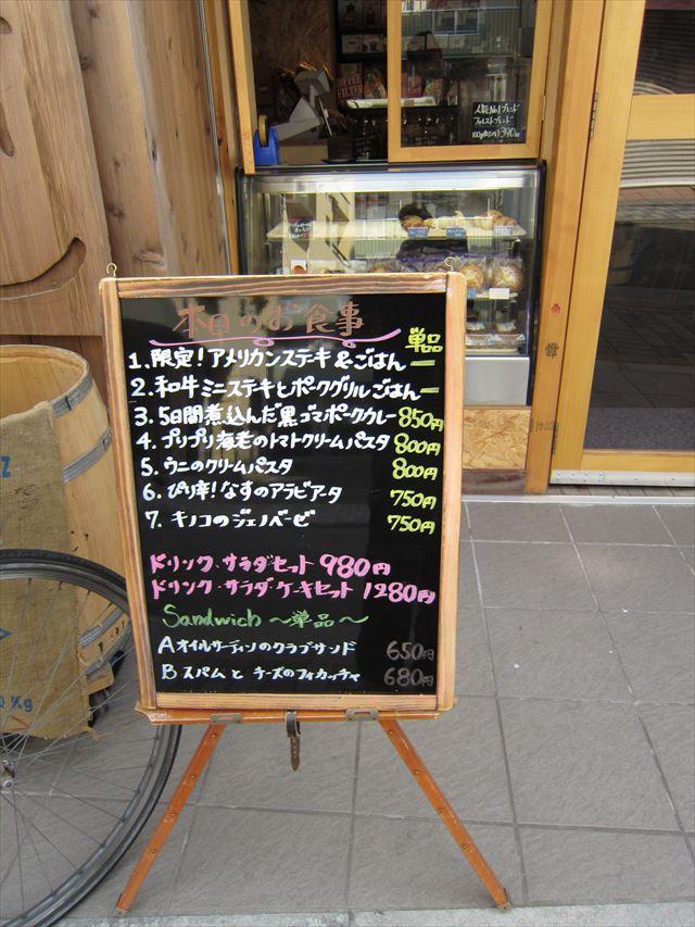 フォレストコーヒー 小杉サライ通り店
