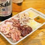 馬力 - 生ホルモン刺盛(619円)豚のレバー、タン、ハツ、ガツ、コブクロ