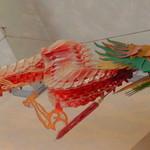 中華の宝華 - 龍の飾り(天井)