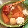 おでんの 和 - 料理写真:おでんの盛り合わせ。たちが入っていてびっくり。どれも美味でした((*´∀`*))