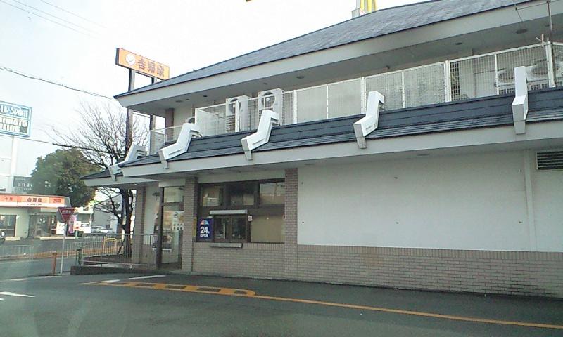 マクドナルド 浜寺店