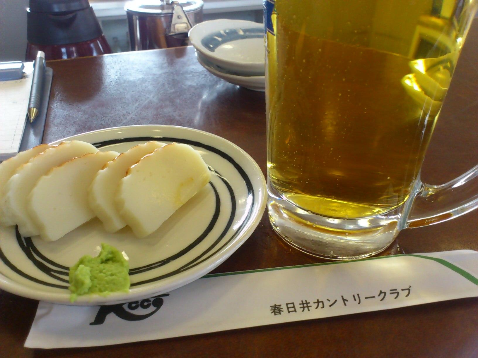 春日井カントリークラブ