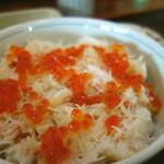 柿崎商店 海鮮工房 - カニといくら丼