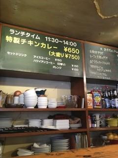 チキンプレイス 蔵前店 - 店舗厨房上に書かれているメニュー