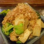 ヨシナリ商店 - 島野菜
