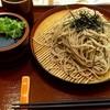 杵屋 - 料理写真:ざふそば ¥480