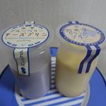 イコナ - 小平ブルーベリーチーズプリン、阿寒湖クリームプリン