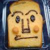ウィリー ウィンキー - 料理写真:しょくぱんまん~☆
