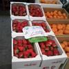 浜口食料品店 - 料理写真:美味しそうなイチゴです