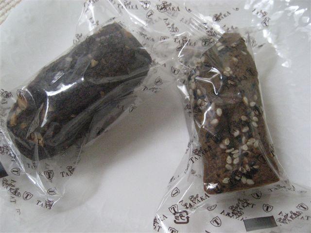 カフェタナカ ジェイアール名古屋タカシマヤ店