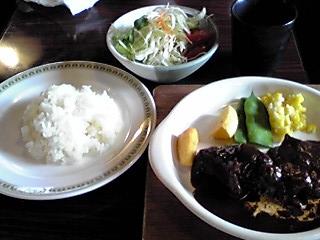 Restaurant BUNA
