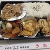 きぬや - 料理写真:店長のおすすめ弁当¥600