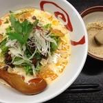 五味五香 - 白の担々麺 これで5種類全色完食!!
