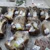 直販所春の里 - 料理写真:美味しそうなパンですね
