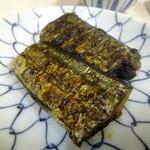 天房 - 秋刀魚へしこ