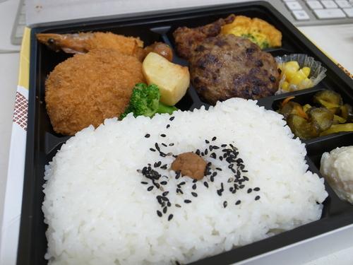 らいすあべにゅー 桜ノ宮駅前店