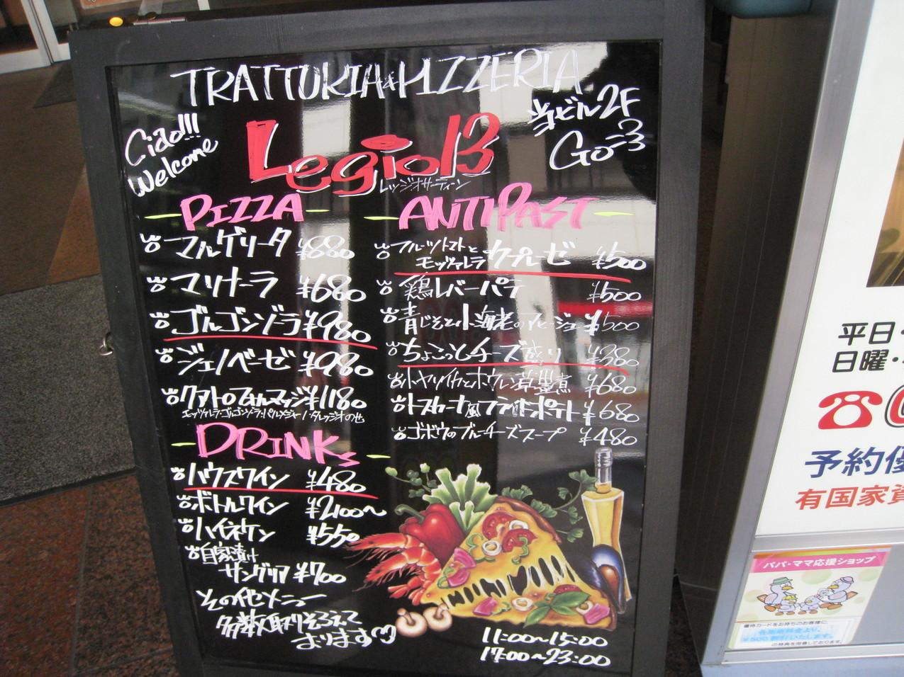 Trattoria&Pizzeria Legio13