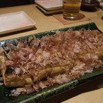 千の庭 - 栃尾の肉厚油揚げ
