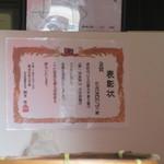 いっぽん - 第一回福岡ー大分唐揚げバトルで金賞を獲った事でも有名なお店です。