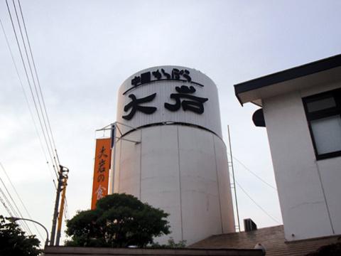 中国かっぽう 大岩 小坂店