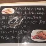 ぼくらの食卓 - メニュー写真: