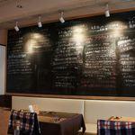 カルディーノ - もうこの黒板は芸術の域に達してるかも(笑)見てるだけでうっとりしちゃう~♪