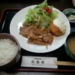 洋風食彩旬香亭 -