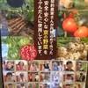 タワワ - 料理写真: