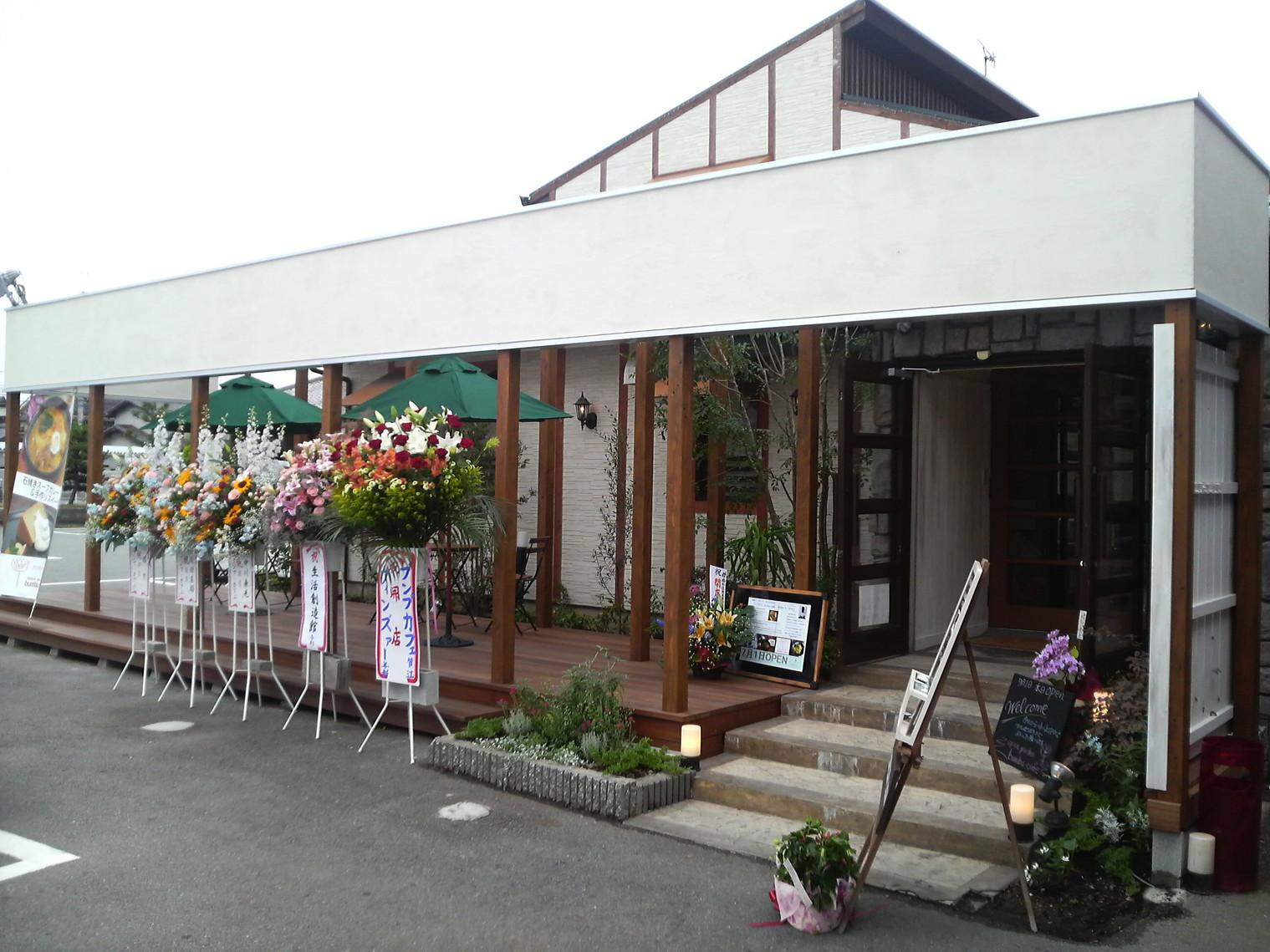 ブンブカフェ