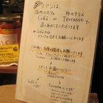 オネストカフェ -