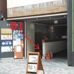 17806712 - 201303 粟田口 1階入口付近