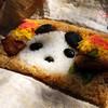 上野動物園 西園食堂 - 料理写真:パンダ弁当~!可愛い!