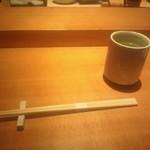 小山 - 料理写真:お茶