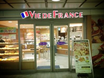 ヴィ・ド・フランス せんげん台店