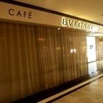 ブルガリ イル・カフェ - お店