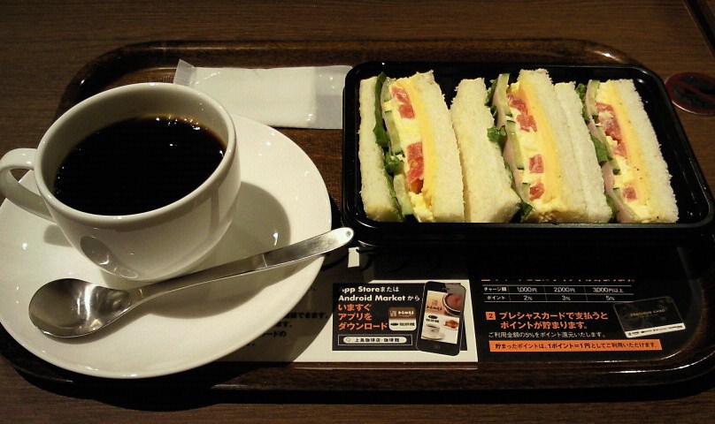 上島珈琲店 イオンモール春日部店