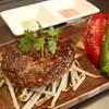 きゅうろく鉄板焼屋 - 料理写真:【ランチ限定ハンバーグ】和牛肉の味がよくわかる塩で食べる「こだわり塩2種」