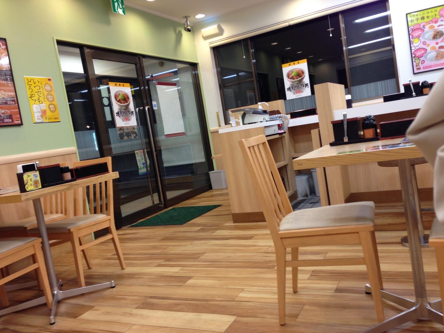 吉野家 24号線高野口店
