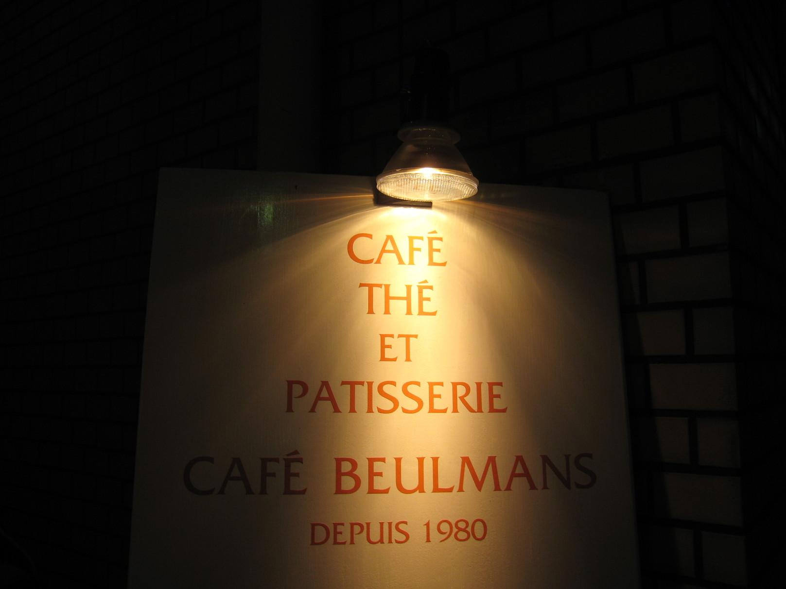 カフェ・ブールマン