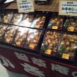 広島瀬戸内料理 雑草庵 - 店頭に2種類のかきめしが並んでます