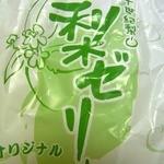 鳥取砂丘会館 -