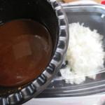 すき家 - カレーミニ弁当\270