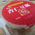 すき家 - 杏仁豆腐\120