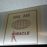 SOULBAR MIRACLE -