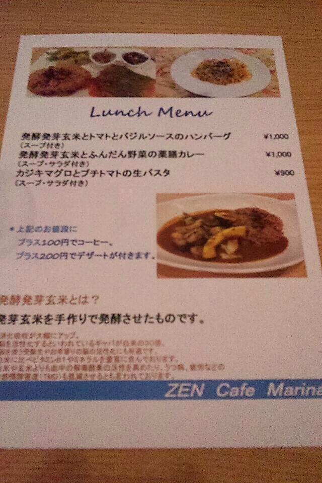 Zen Cafe Marina